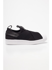 adidas Originals - Pantofi Superstar